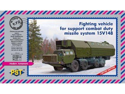 Fighting vehicle for 15V148 1:72
