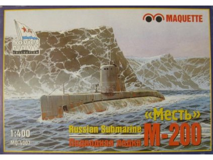 Type M-class Series XII Russian Submarine M-200 1:400