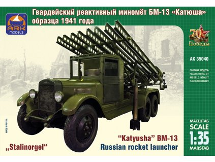 "Russian rocket launcher BM-13""Katyusha"" 1:35"