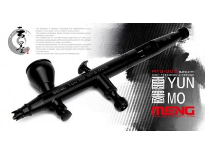 YUN MO 0.2/0,3mm High Precision Airbrush