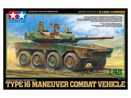JGDSF Type 16 MCV 1:48