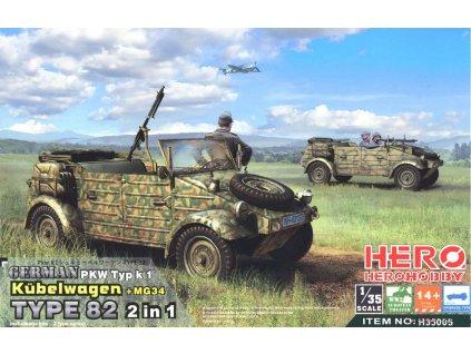 HHK H350051