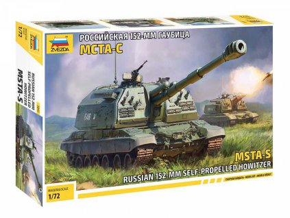 Model Kit military 5045 MSTA S Self Propelled Howitzer 1 72 a98929357 10374