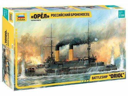 Model Kit lod 9029 Battleship Oriol RR 1 350 a98930652 10374