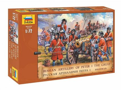 Wargames AoB figurky 8058 Russ Artillery Peter the Great 1 72 a109313015 10374