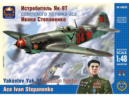 Yakovlev Yak-9T Ace Ivan Stepanenko 1:48