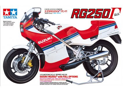 Suzuki RG250 gama + full option 1:12