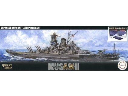 Japanese Navy Battleship Musashi 1:700