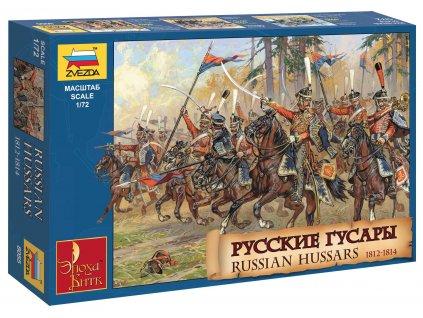 Wargames AoB figurky 8055 Russian Hussars 1812 1814 1 72 a63858789 10374