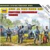 Soviet airforce ground crew 1:72