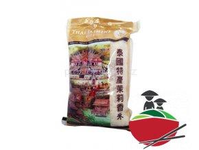 Thai jasmínová rýže 1kg 100%
