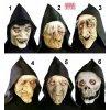masky svitici