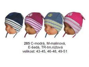 Sando 285 - Dětská čepice na uši s proužkem tm.růžová 43-45
