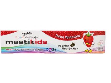 Anemos Dětská zubní pasta bez fluoridu s mastichou a jahodami 75ml