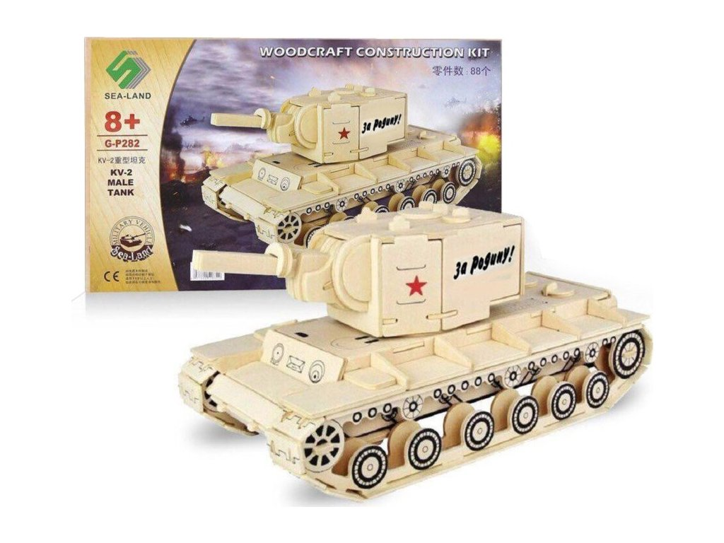 WOODEN TOY , WCK 3D puzzle Tank KV-2