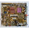 Zakladní deska Pegatron IPP7A-M5 HP Touchsmart 600 - náhradní díl