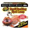 39027 zoomed vyhrevni lampa basking spot 2ks 40w