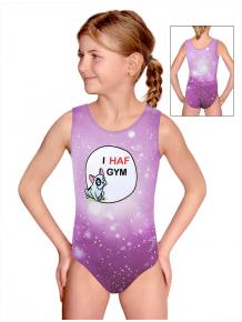 Gymnastický dres D37r t207 fialová s buldočkem