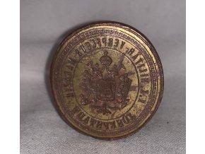 pečetidlo Militar Petschaft Siegel K.K. Josefstadt, Josefov