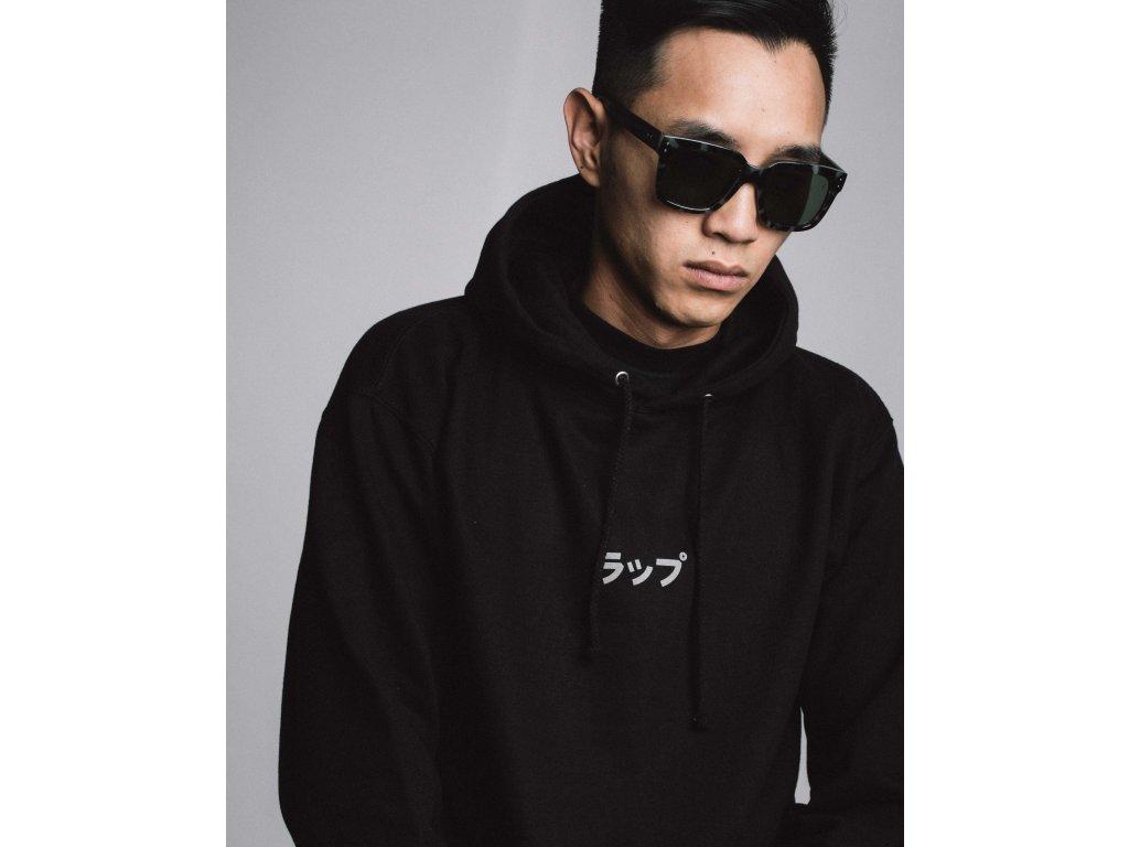 Rap JAPAN Reflex hoodie