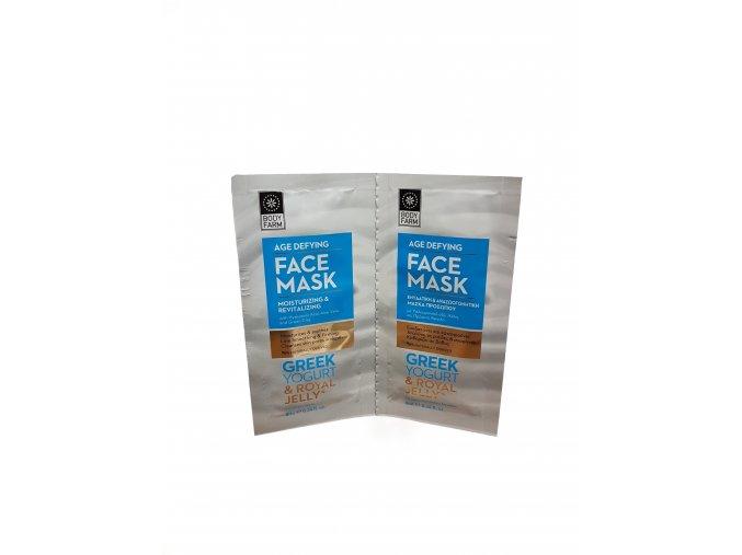 Maska na obličej řecký jogurt & mateří kašička 2x8 ml