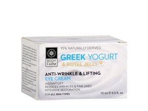 eye cream KOUTI YOGURT 215X185