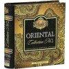 BASILUR Assorted Orient