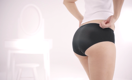 Menstruační kalhotky: Revoluční ochrana během vaší periody