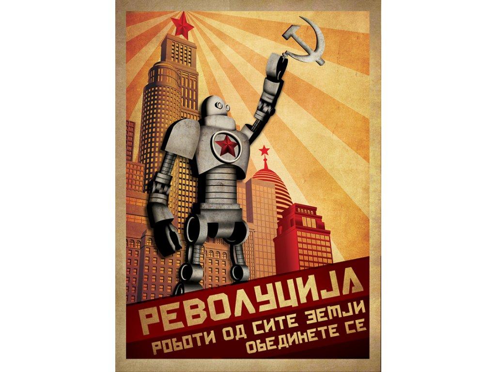 robot II