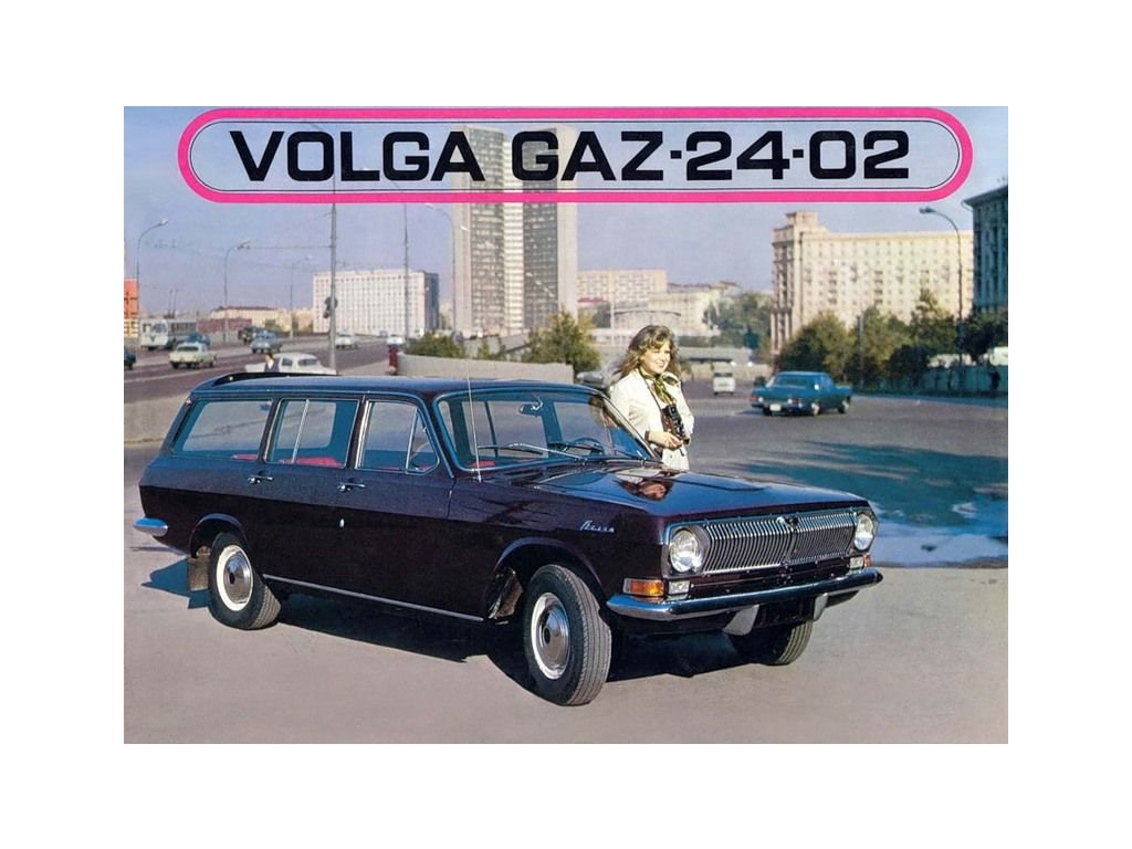 volha gaz 2402