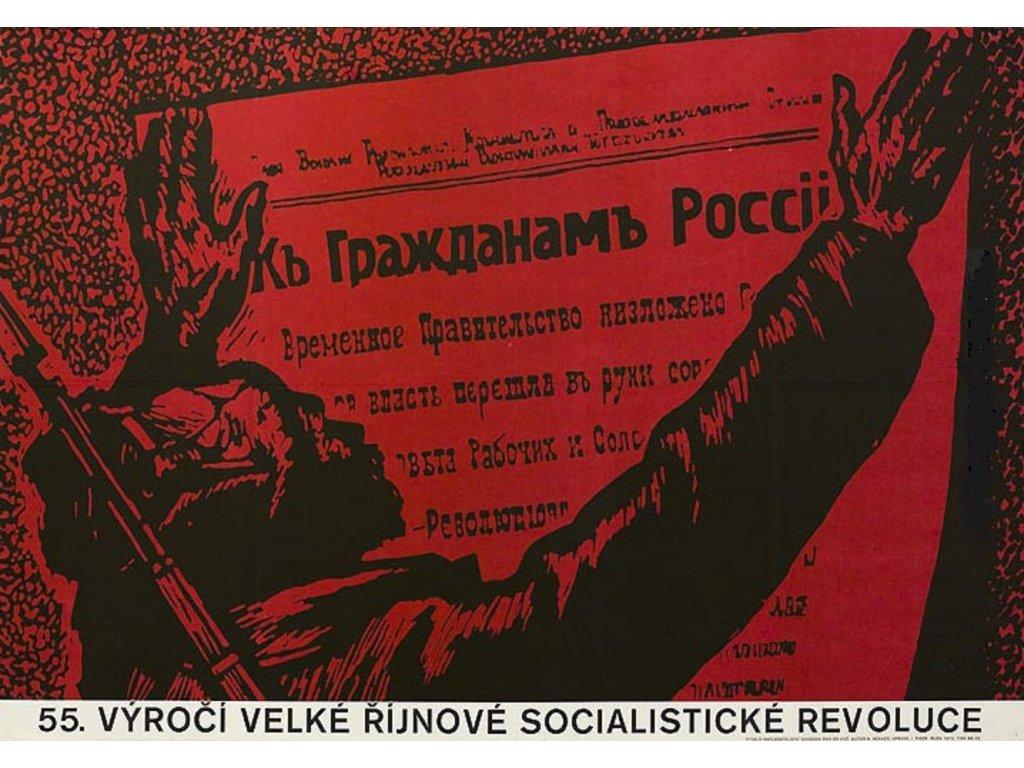 Plechová retro cedule / plakát - 55. výročí VŘSR