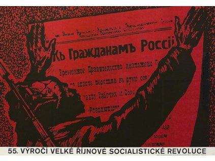 Budovatelský plakát / Plechová cedule - 55. výročí VŘSR