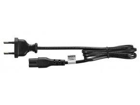 153677 elektricky kabel shimano k nabijecce steps di2 220 v