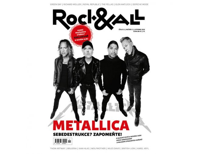 201611 ROCK&ALL
