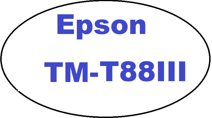Nejvýhodnější kotoučky pro tiskárnu Epson TM-T88III