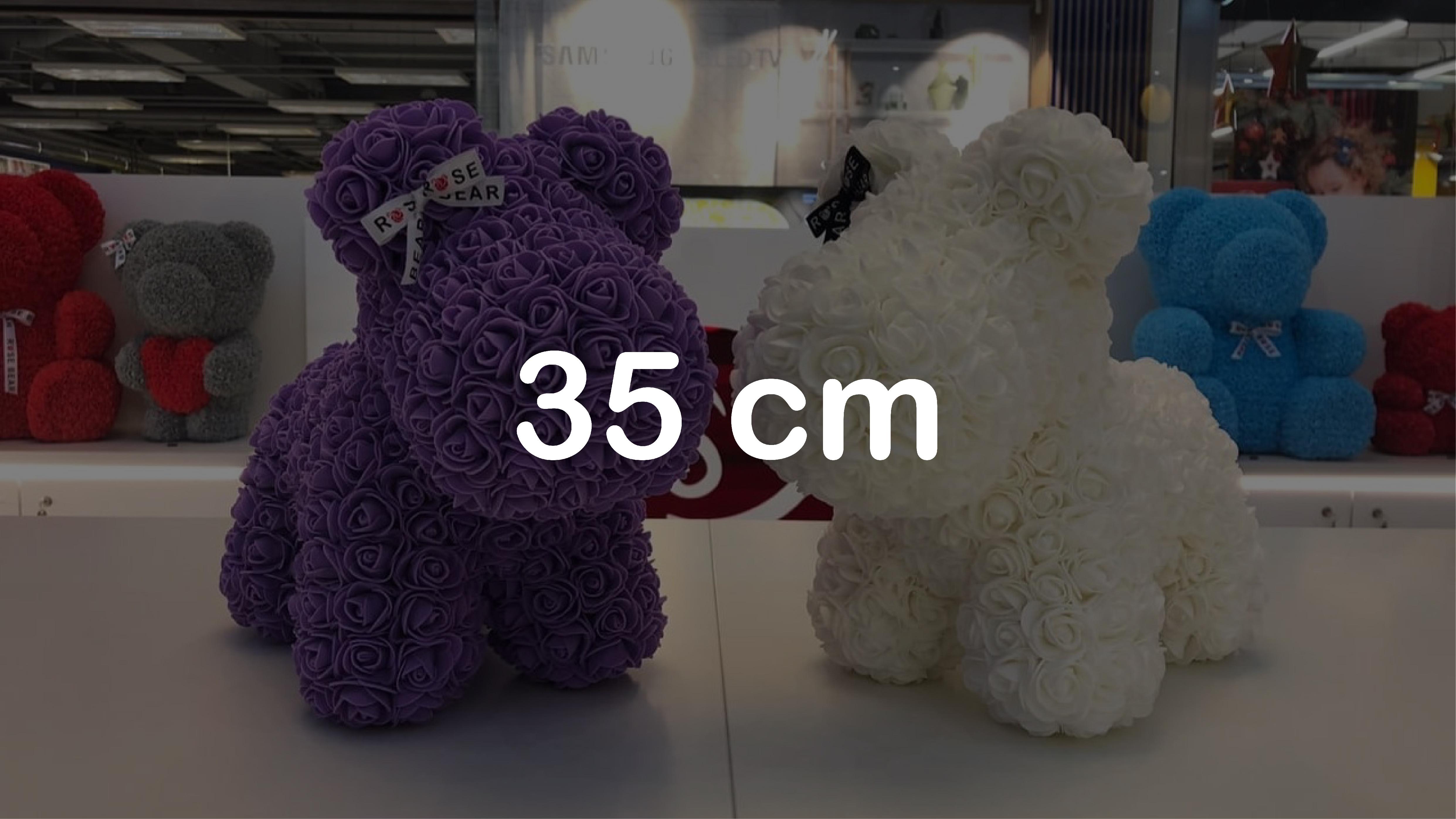 Pejsci 35 cm
