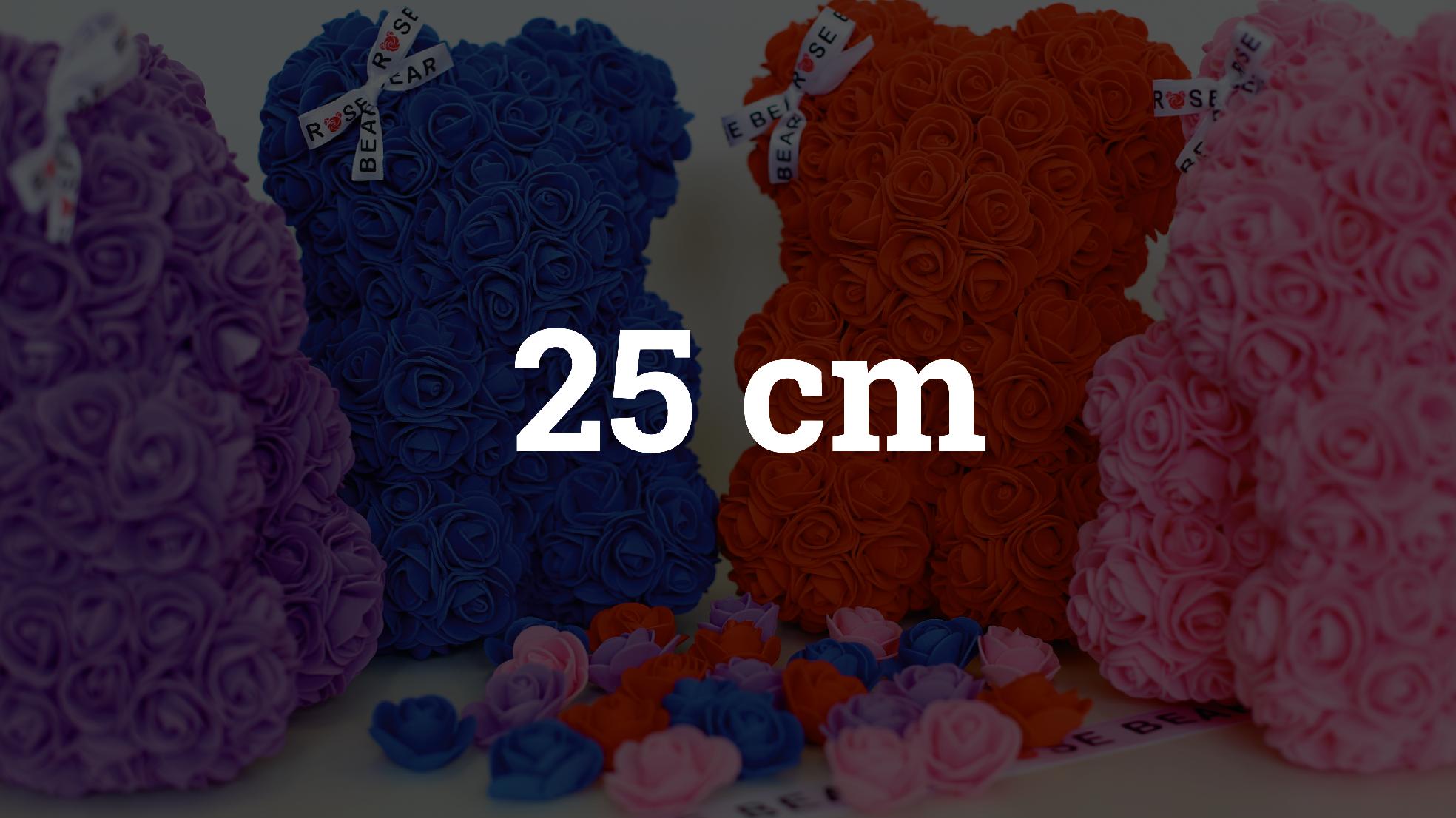Medvídci 25 cm