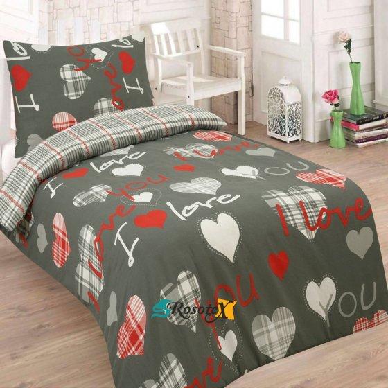 Obliečky LOVE YOU sivá Bavlna 70x90 140x200 cm