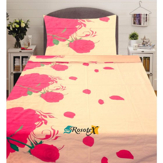 Obliečky ROSITA caramel Bavlna 70x90 140x200 cm
