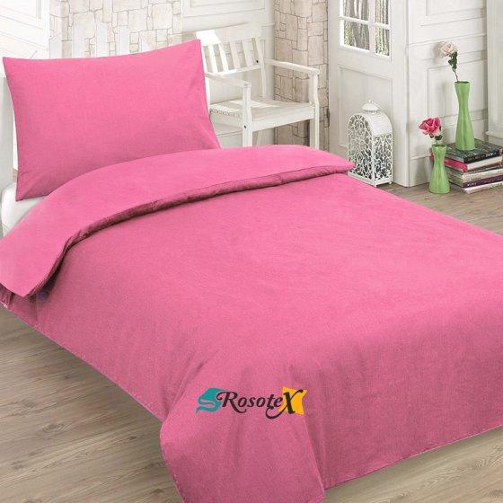 bavlnene obliecky pink 2 set 140x200cm