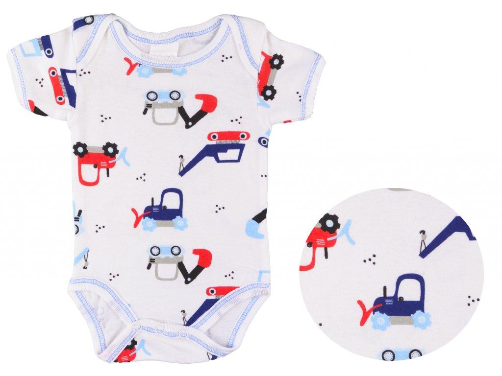 Bavlněný kojenecký set, 8 dílný, pilot, set
