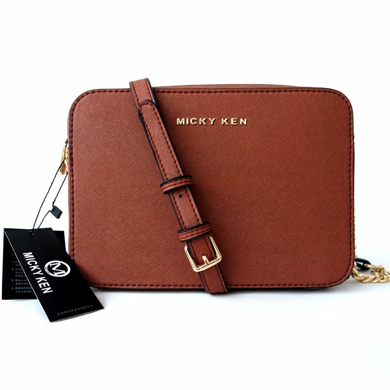 67649229c1 Micky ken luxusni kabelka mk225 gold levně