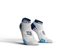 bezecke nizke ponozky v3 0 (1)