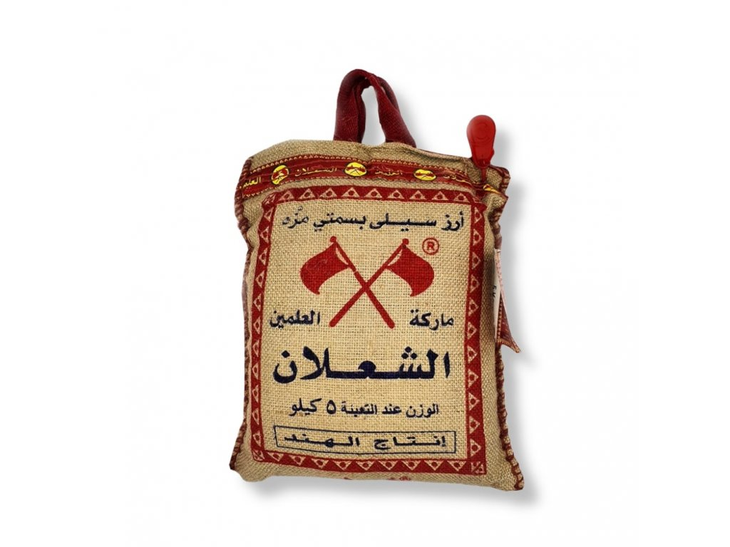 Alshalan Rýže basmati indická, Mazza 5Kg