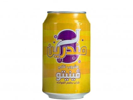 Veneto 2.25l