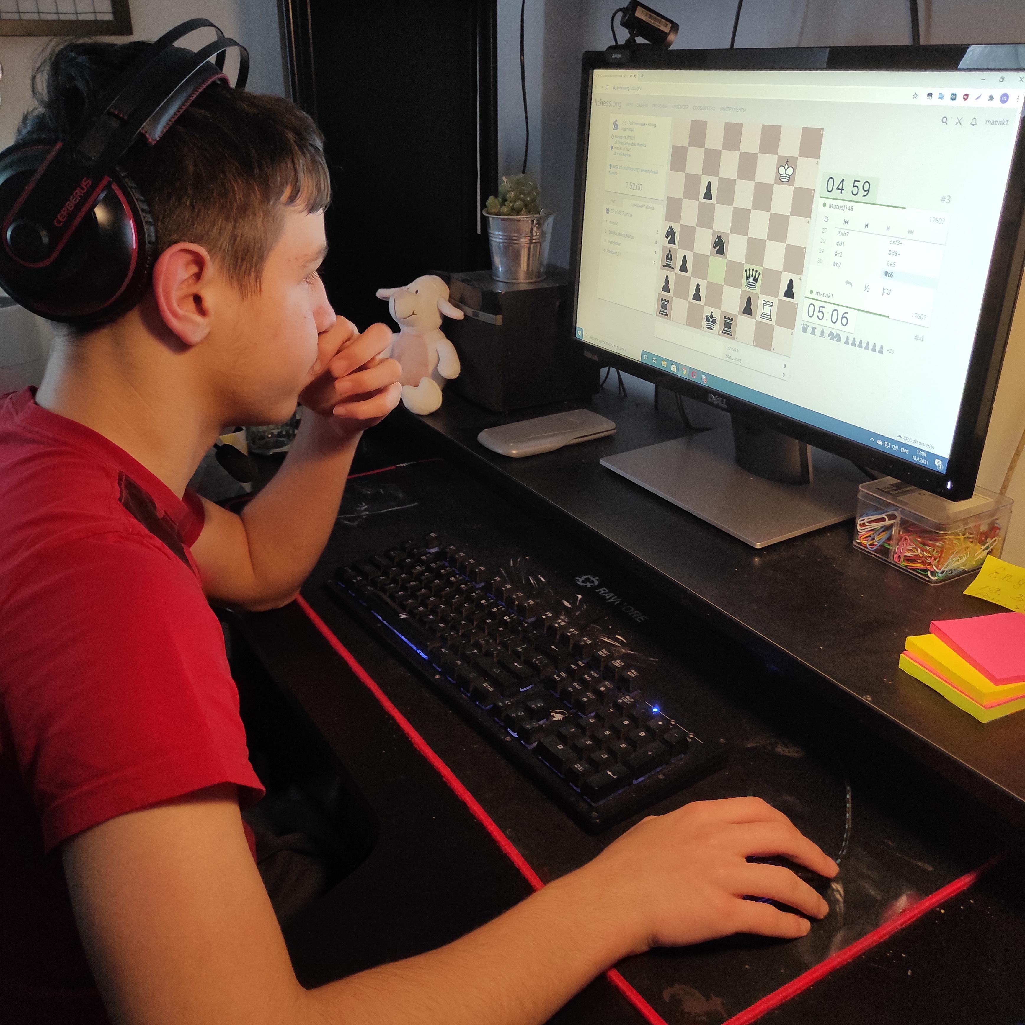 Prvé online majstrovstvá Slovenska v šachu