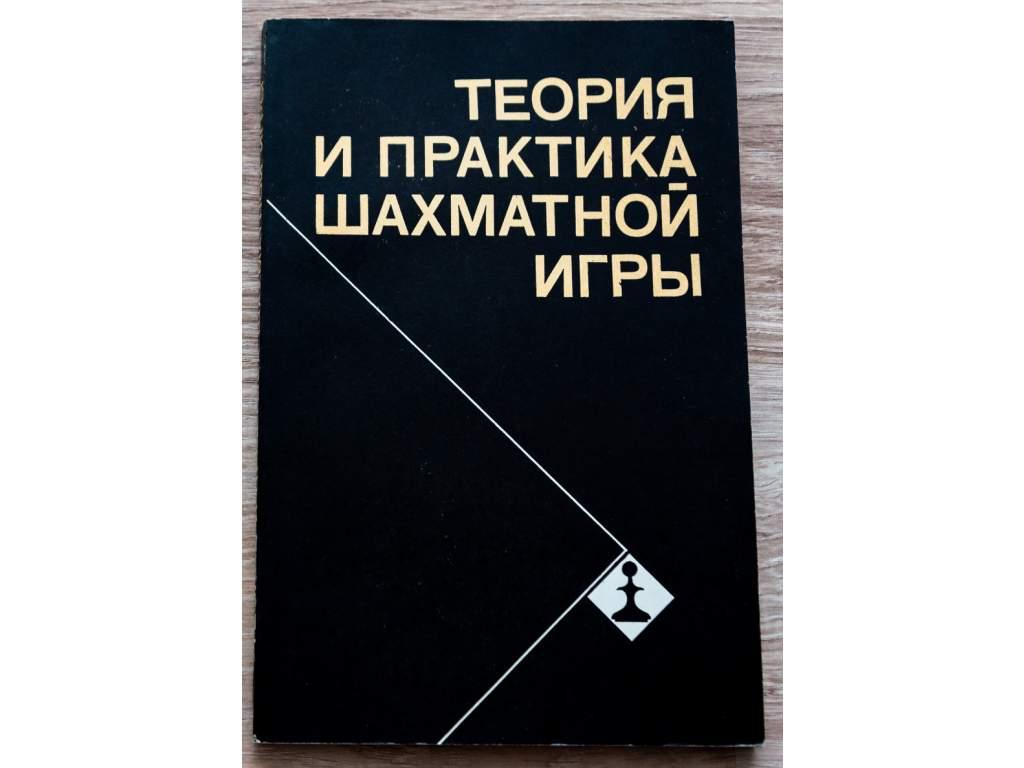 3761 teoria a prax sachovej hry