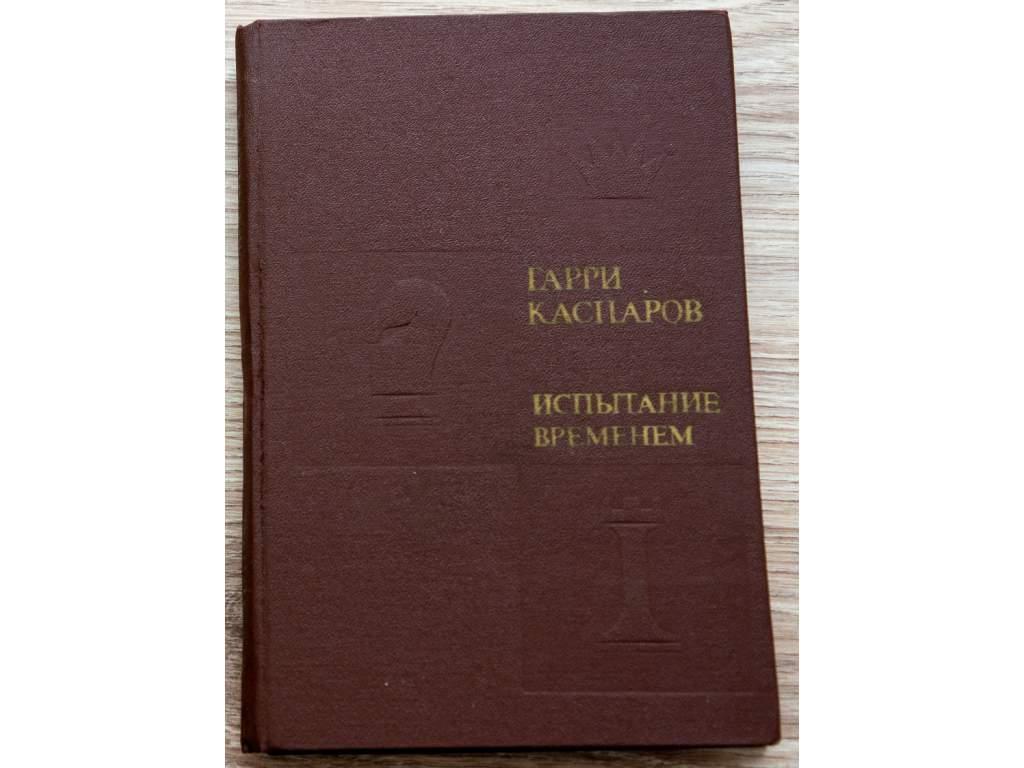 3884 garry kasparov skuska casom