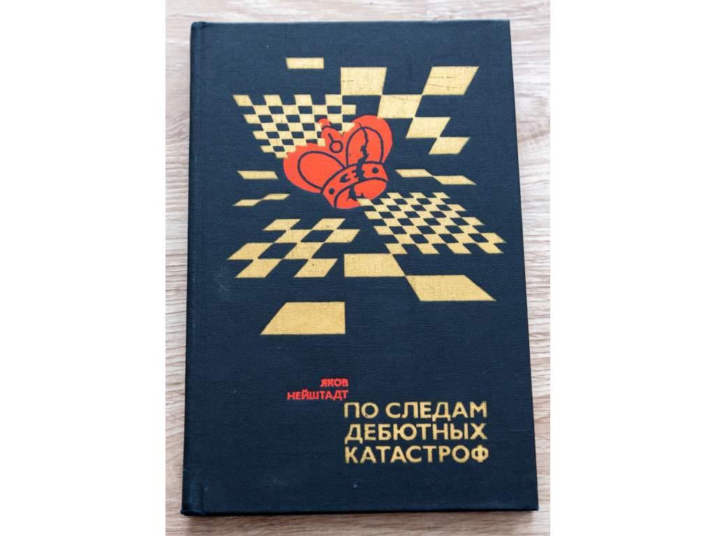 Po stopách šachových neúspechoch