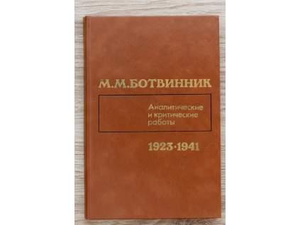2717 mikhail botvinnik analyticka a kriticka praca 1923 1941